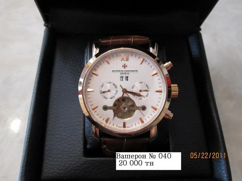 Купить часы мужские до 1000 рублей наручные часы николай